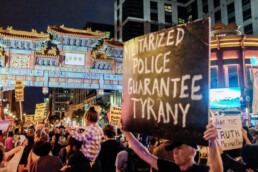 militarized police guarantees tyranny